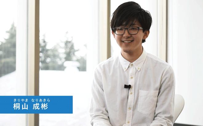 2017年度卒業生インタビュー『Hello Design 2018』