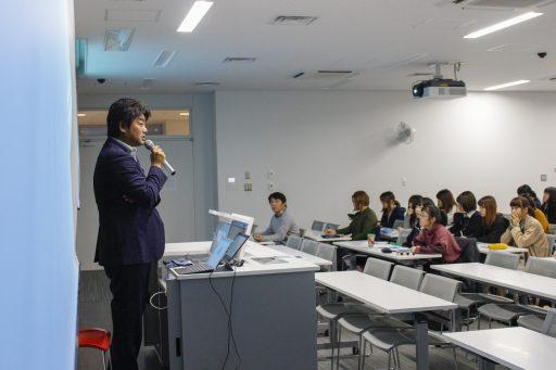 デザインキャリア特別講義