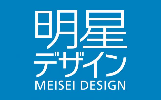 「台日合同デザインワークショップ2017」を実施しました