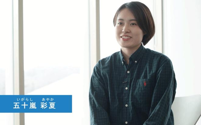 2018年度卒業生インタビュー『Hello Design 2018』