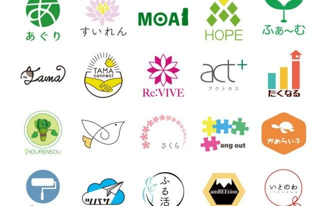 「八王子活性化プロジェクト2020」レポート(前編)